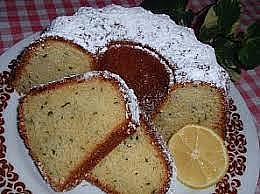 Citronová bábovka z cukety